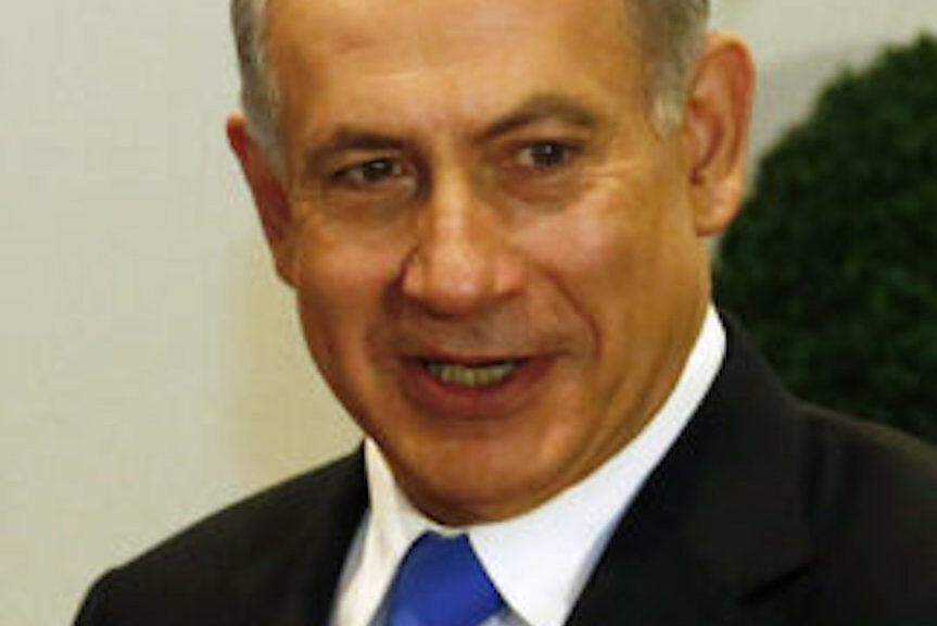 Israël: Le Souhait De Benyamin Netanyahou D'annexer La Vallée Du Jourdain Menace Le Règlement Du Conflit Israélo-palestinien