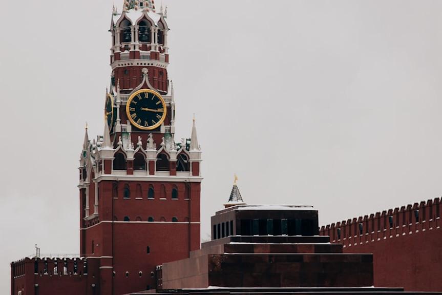 La Révision De La Constitution Russe De 2020 Ou Comment Préparer L'avenir En Consolidant L'existant